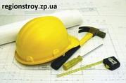 Обучение должностных лиц,  специалистов и рабочих